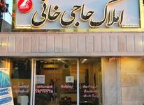 خریدوفروش ومعاوضه دراملاک حاجی خانی در شیپور-عکس کوچک
