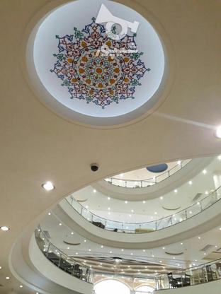 استخدام خانم و آقا در گروه خرید و فروش استخدام در تهران در شیپور-عکس6
