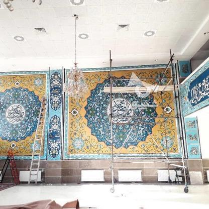 استخدام خانم و آقا در گروه خرید و فروش استخدام در تهران در شیپور-عکس2