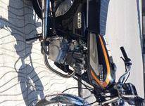فروش نقدی موتور کویر در شیپور-عکس کوچک