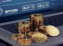 آموزش بیت کوین و ارزهای دیجیتال در شیپور-عکس کوچک