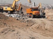 تخریب ساختمان خاکبرداری در شیپور-عکس کوچک