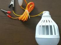 لامپ سیار باتری خودرو در شیپور-عکس کوچک