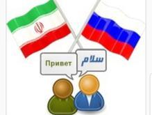 مترجم و مدرس زبان روسی  در شیپور