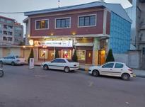 فروش فوری تجاری و مغازه 100 متر در شقایق یک فرصت عالی در شیپور-عکس کوچک