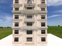 پیش فروش آپارتمان 180 متر در آمل هراز در شیپور-عکس کوچک