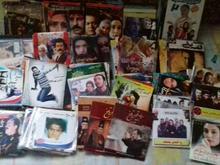 مجموعه فیلمهای VCD amp;amp;dvd در شیپور