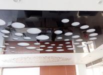 سقف کاذب های جدید  در شیپور-عکس کوچک