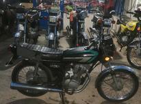 فروش موتور  / دوچرخه در شیپور-عکس کوچک