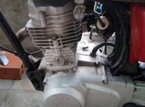 موتوری عالی  در شیپور-عکس کوچک