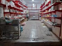 تعدادی قفسه فلزی  در شیپور-عکس کوچک