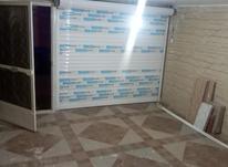 فروش ویلایی 90 متر حسین آباد  در شیپور-عکس کوچک