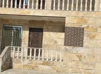 ویلا دوبلکس دارای استخر در سرخرود  در شیپور-عکس کوچک