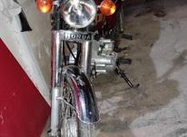 هوندا 125. در شیپور-عکس کوچک