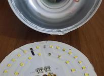 تعمیر انواع لامپ LED  در شیپور-عکس کوچک