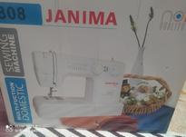 فروش چرخ خیاطی JANIMAاک آک  فوری در شیپور-عکس کوچک