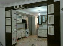 ساخت کابینت در منزل شما.. ارزانتر در شیپور-عکس کوچک