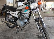 200 کارخانه مدل 94 با بیمه در شیپور-عکس کوچک