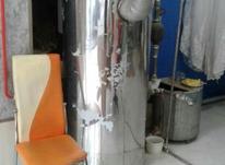 فروش لوازم خشکشویی در شیپور-عکس کوچک