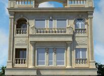 فروش آپارتمان 143 متر در مهرشهر  فازهای دو در شیپور-عکس کوچک