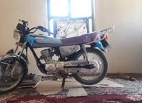 موتورپیشتازدرحدخشک در شیپور-عکس کوچک