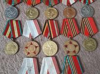 مدال قدیمی. در شیپور-عکس کوچک