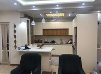 آپارتمان 120 متر دیباجی جنوبی فول در شیپور-عکس کوچک