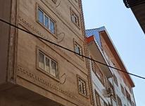 فروش آپارتمان 130 متر در بلوار شهدای گمنام در شیپور-عکس کوچک