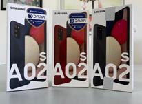 گوشی سامسونگ مدل Galaxy A02s با ظرفیت 32/3GB دوسیم کارت در شیپور-عکس کوچک