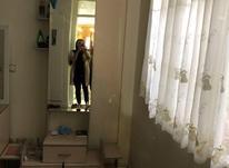 اجاره آپارتمان 60 متر در نارمک در شیپور-عکس کوچک