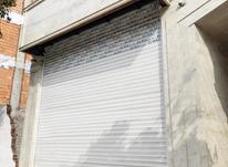 مغازه 49متری خیابان بابل شهید گراییلی در شیپور-عکس کوچک