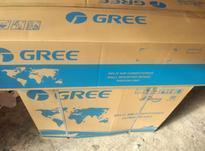 کولر گازی 24 هزار GREE در شیپور-عکس کوچک