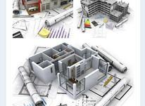 پیمانکاری،مشاوره،طراحی انواع ساختمان های بتنی،فلزی،باغ وویلا در شیپور-عکس کوچک