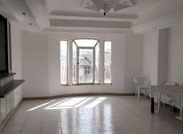آپارتمان 125 متری در کمربندی غربی در شیپور-عکس کوچک