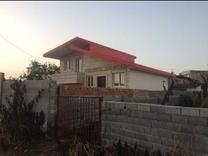 فروش ویلا 115 متر در جاده دریا در شیپور
