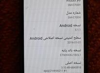 گوشی موبایل سامسونگ E7 در شیپور-عکس کوچک