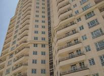 100متر 2خواب برج باغ رومنس در شیپور-عکس کوچک