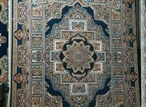 فرش 12متری حمل رایگان در شیپور-عکس کوچک