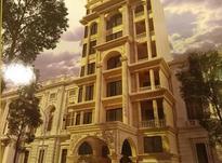 170 متر آپارتمان دانش آموز در شیپور-عکس کوچک