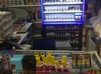 کار در سوپر مارکت در شیپور-عکس کوچک