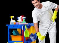 منزل نظافت شخصی پذیرفه میشود ارزان ترین قیمت در شیپور-عکس کوچک
