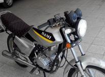 موتورسیکلت نامی 125مدل 83 در شیپور-عکس کوچک
