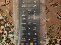 کنترل اصلی تلویزیون های سامسونگ در شیپور-عکس کوچک