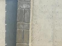 سیمانکار طرح سنگ  در شیپور-عکس کوچک