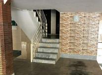 فروش آپارتمان 85 متر در شهرک راه آهن در شیپور-عکس کوچک