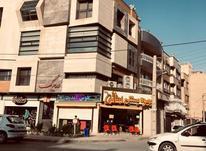 فروش اداری 77 متر علامه امینی در شیپور-عکس کوچک