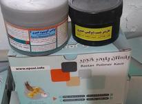فروش انواع چسب و رزین در شیپور-عکس کوچک