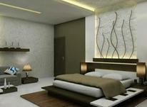 اجاره آپارتمان 240 متر در شیخ صدوق شمالی در شیپور-عکس کوچک