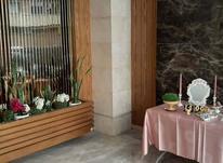 فروش آپارتمان 120 متر در نگارستان در شیپور-عکس کوچک
