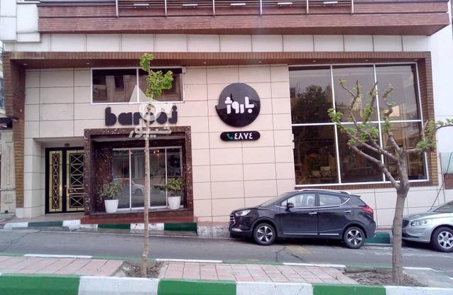 کارمند ثبت سفارشات تلفنی در گروه خرید و فروش استخدام در تهران در شیپور-عکس1